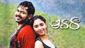 Now You Can Watch 'Awara' for free on AHA.